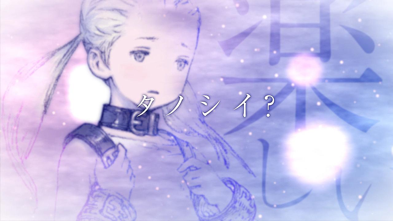 """PV for """"White Autumn""""1"""